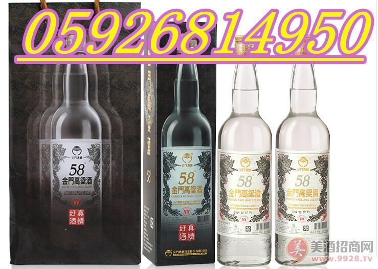 1.5斤金门高粱酒58度总经销