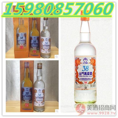 38度台湾特级高粱酒600毫升