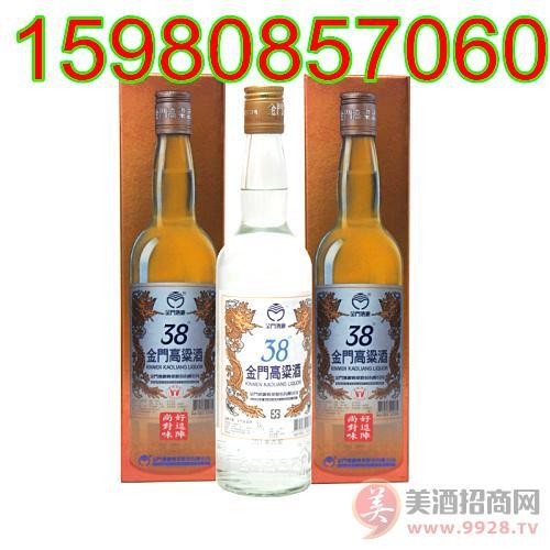 38度�_�程丶�高粱酒600毫升