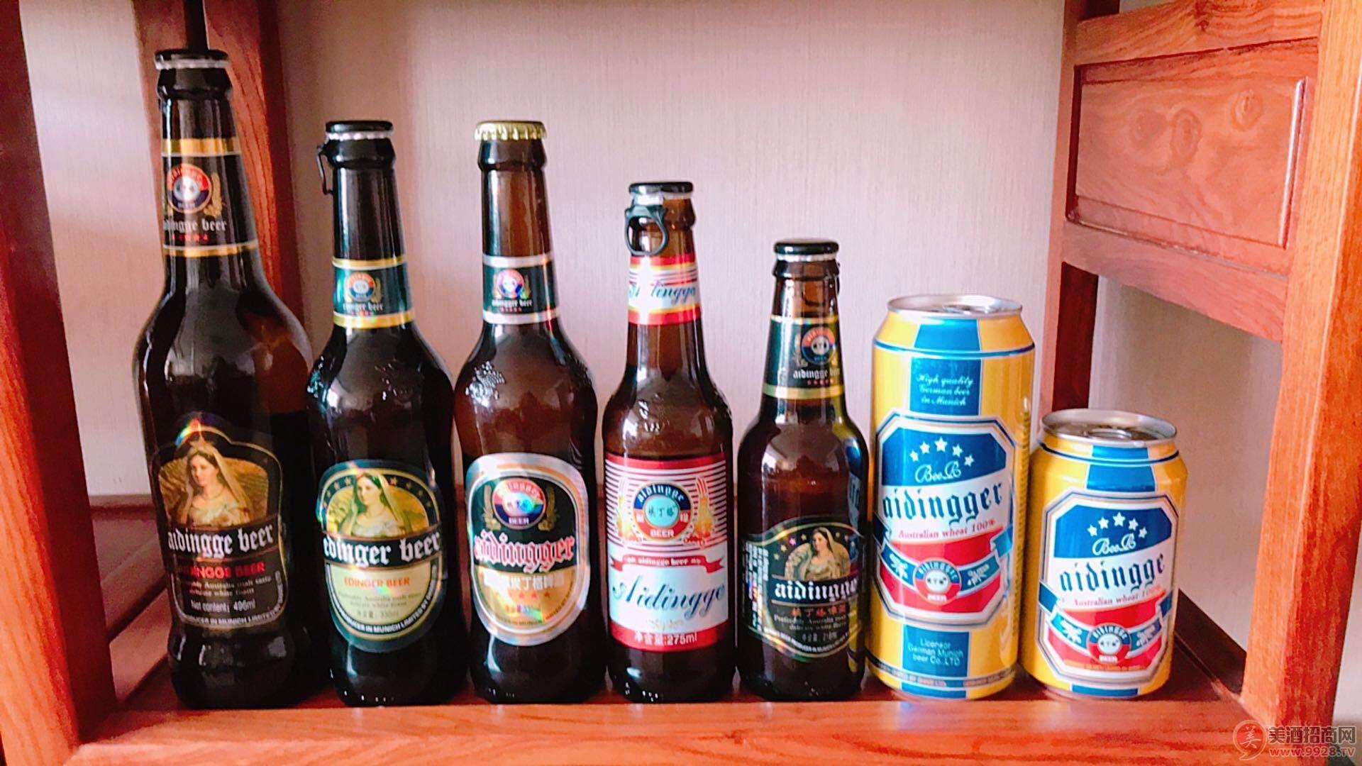 进口慕尼黑埃丁格啤酒招批发代理