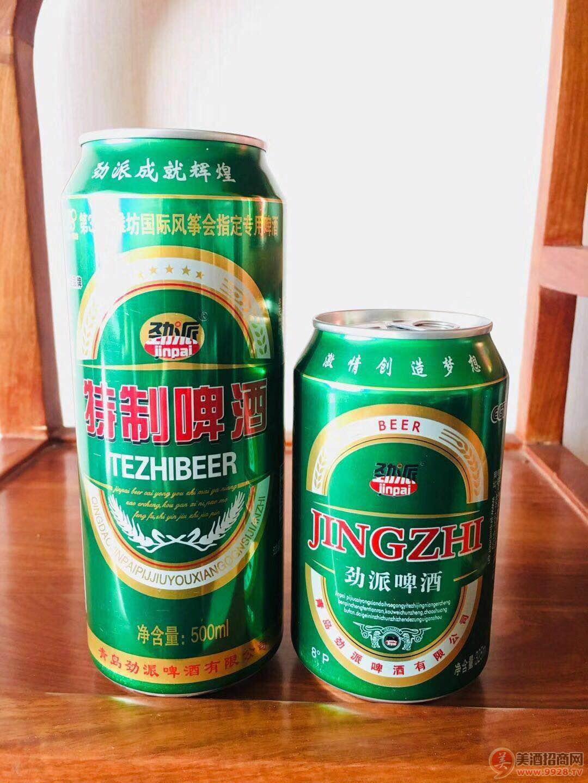 青岛劲派啤酒全国招批发加盟代理