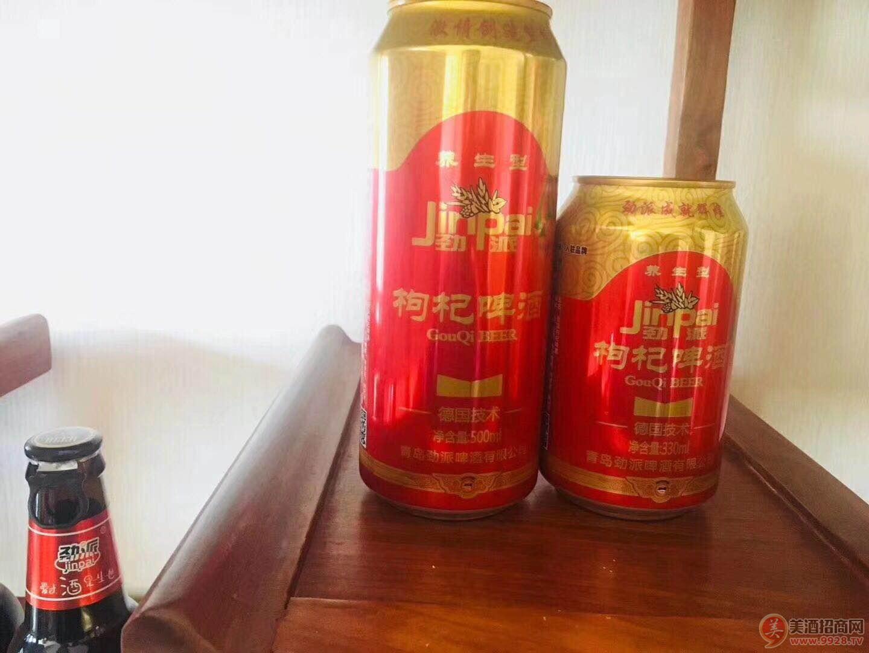 枸杞啤酒厂家招批发代理