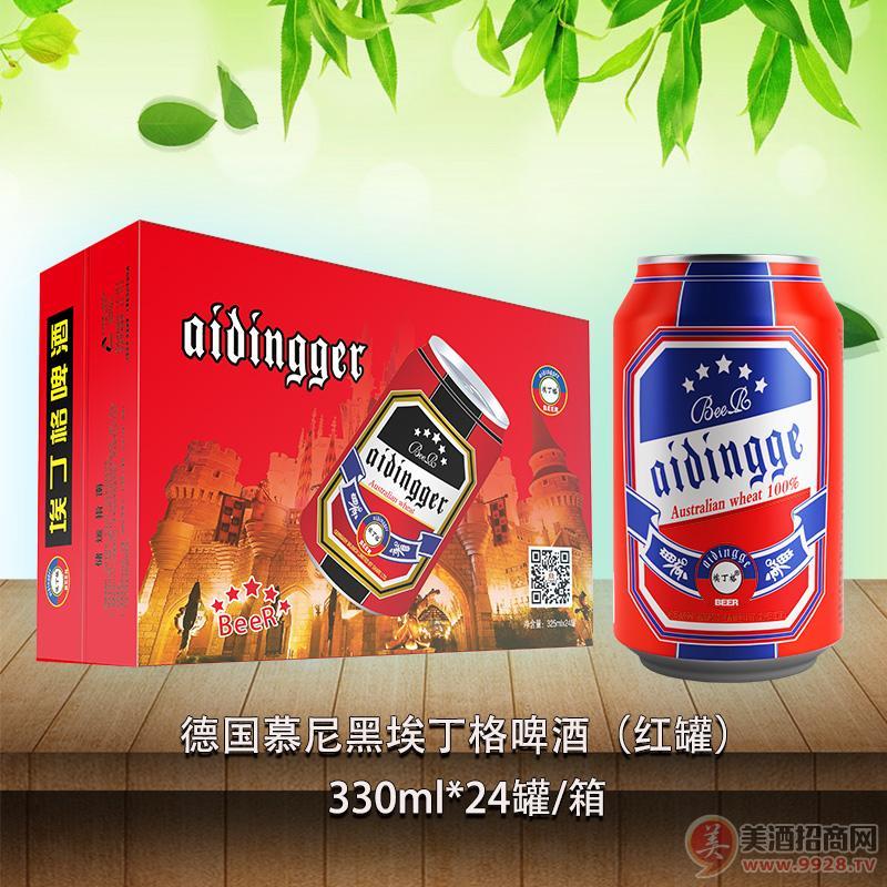 进出口啤酒什么品牌的好?