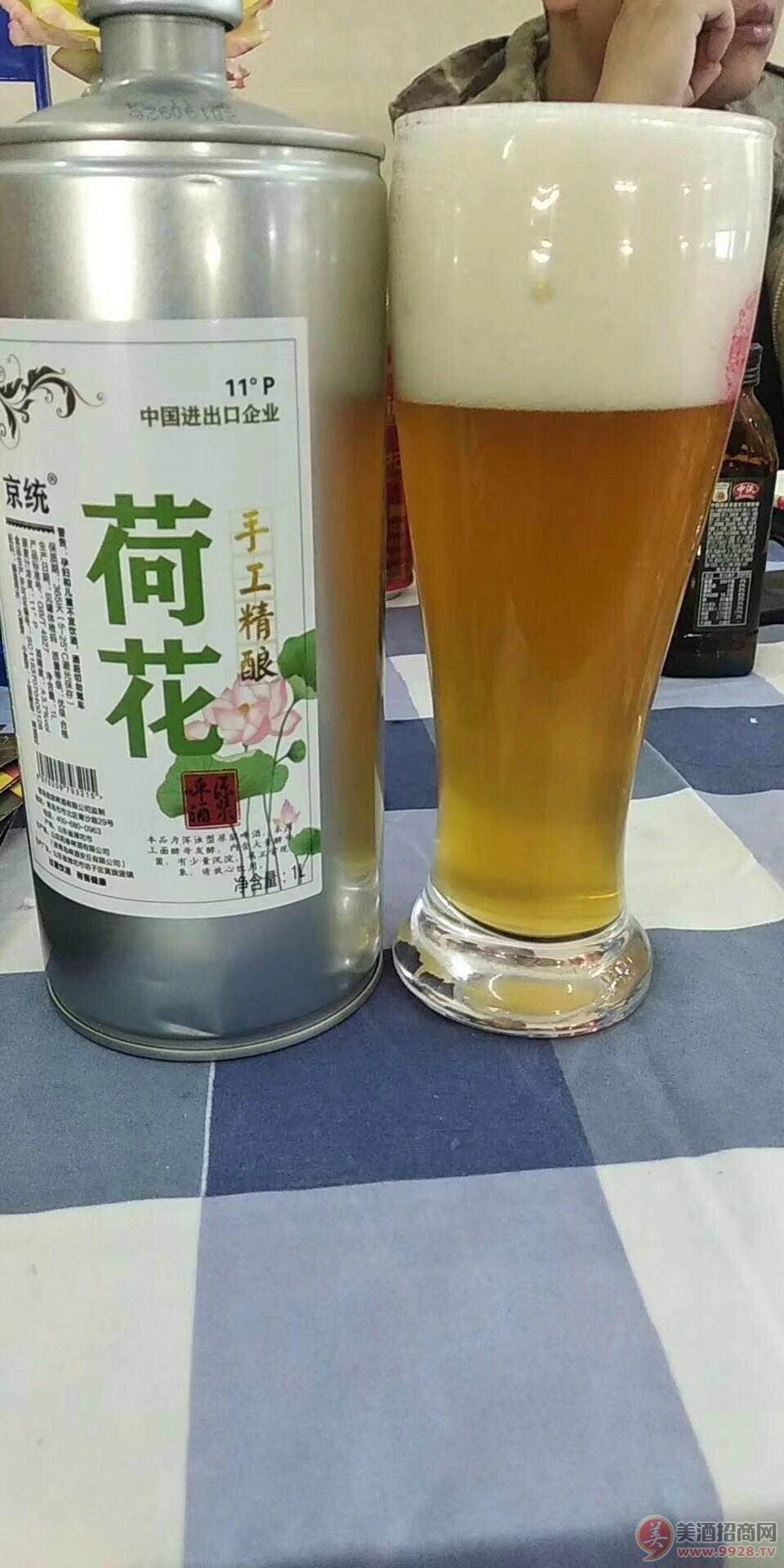 有什么�格的特色啤酒