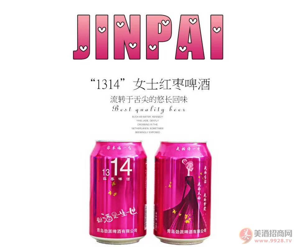 1314青春特色夜�銎【�