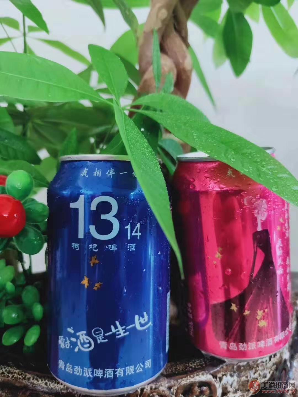 青�u�排善【普锌h�啤酒代理商
