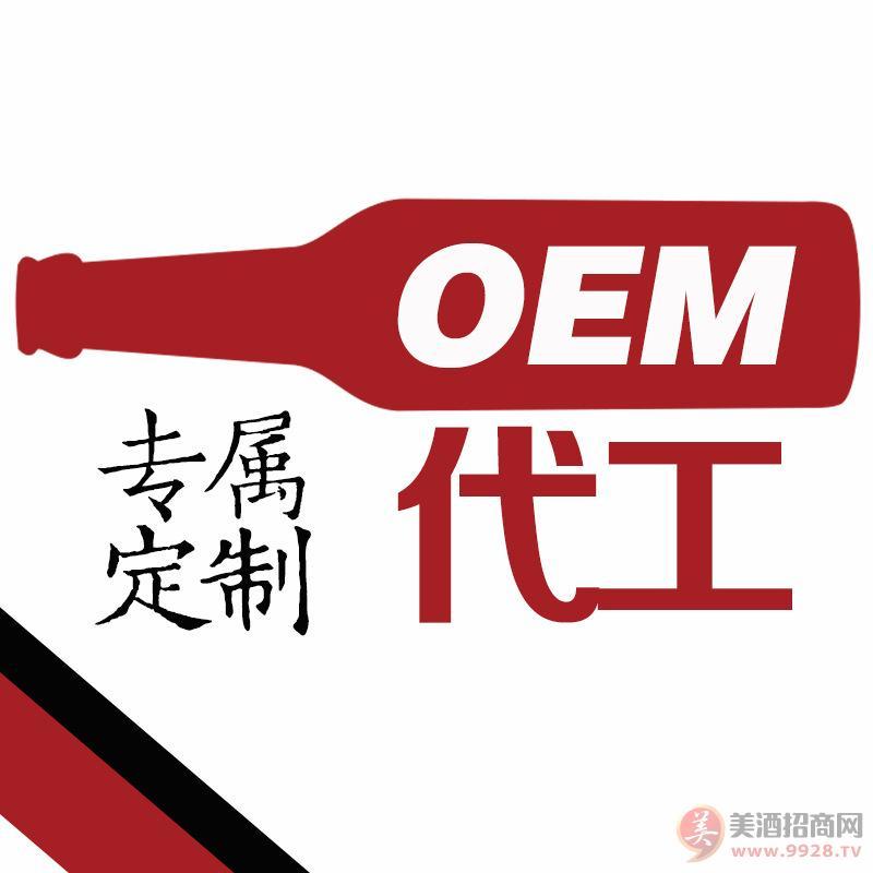 比利时小麦啤酒OEM专属订制