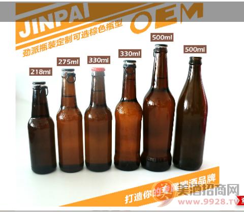 精�啤酒代工酒液多少�X一��