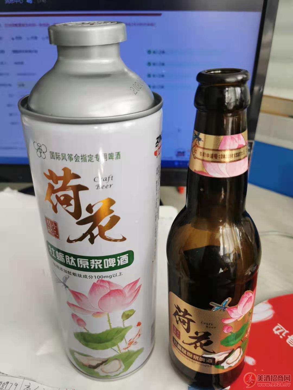 牡�肽原�{精�啤酒