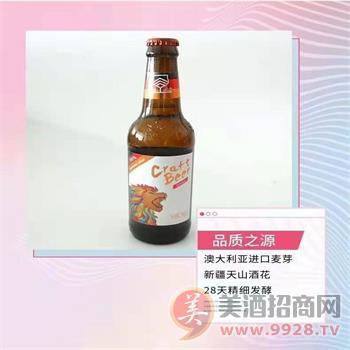低�r酒吧KTV啤酒 啤酒工�S