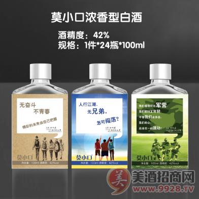 100ml包装小白酒厂家供应