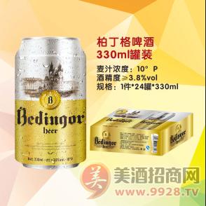 9连包听装啤酒 厂家供应