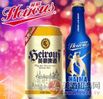KTV啤酒 夜店啤酒厂家供应