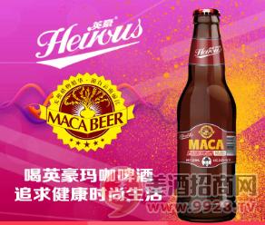 玛咖啤酒 夜场玛咖啤酒8度啤酒