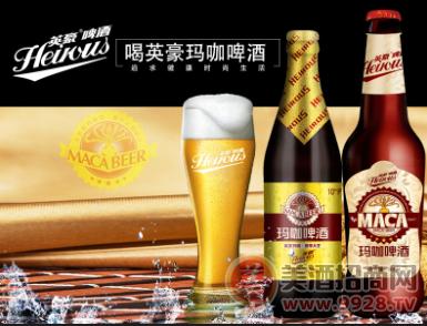 玛卡啤酒教士瓶装啤酒10度酒水