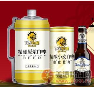 原浆啤酒2升桶装11度