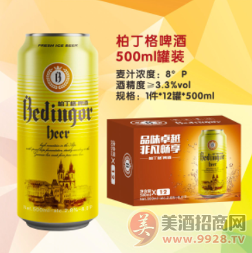500ml听装啤酒招商价格表
