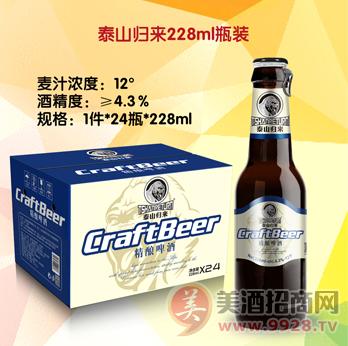 罐装精酿啤酒330ml瓶装罐装