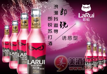 275ml品牌苏打酒厂家发货