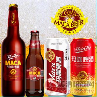 玛咖啤酒特色啤酒批发