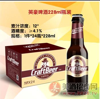 夜场啤酒进货价格 KTV啤酒价