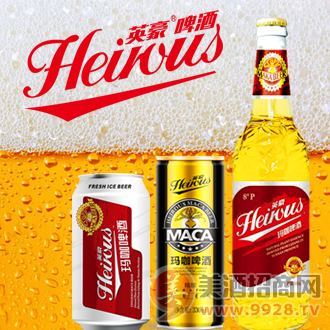 �h�啤酒代理怎么做?