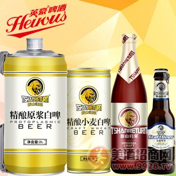 精酿啤酒 精酿啤酒批发
