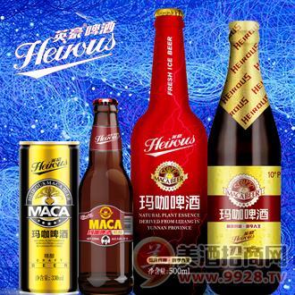 玛咖啤酒供应商 啤酒供应价格