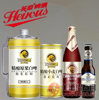 2L桶原浆啤酒代理价格