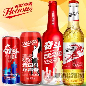 畅销品牌啤酒招商加盟代理