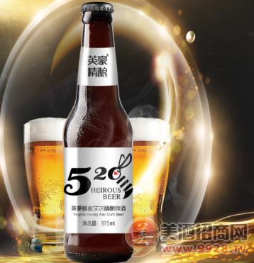 精酿酿啤酒怎么代理