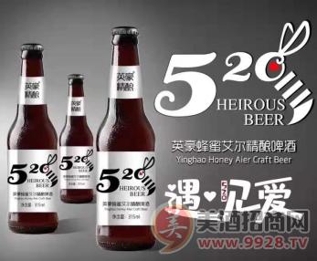 精酿啤酒 英豪精酿啤酒全国招商