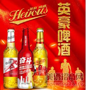 品牌啤酒批发厂家直销
