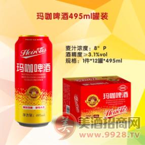 品牌啤酒 500ml易拉罐啤酒