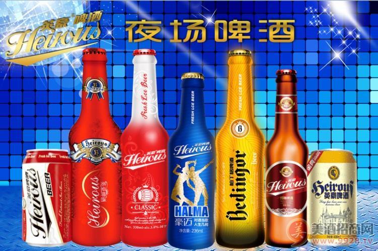 啤酒 高利润夜场啤酒品牌代理