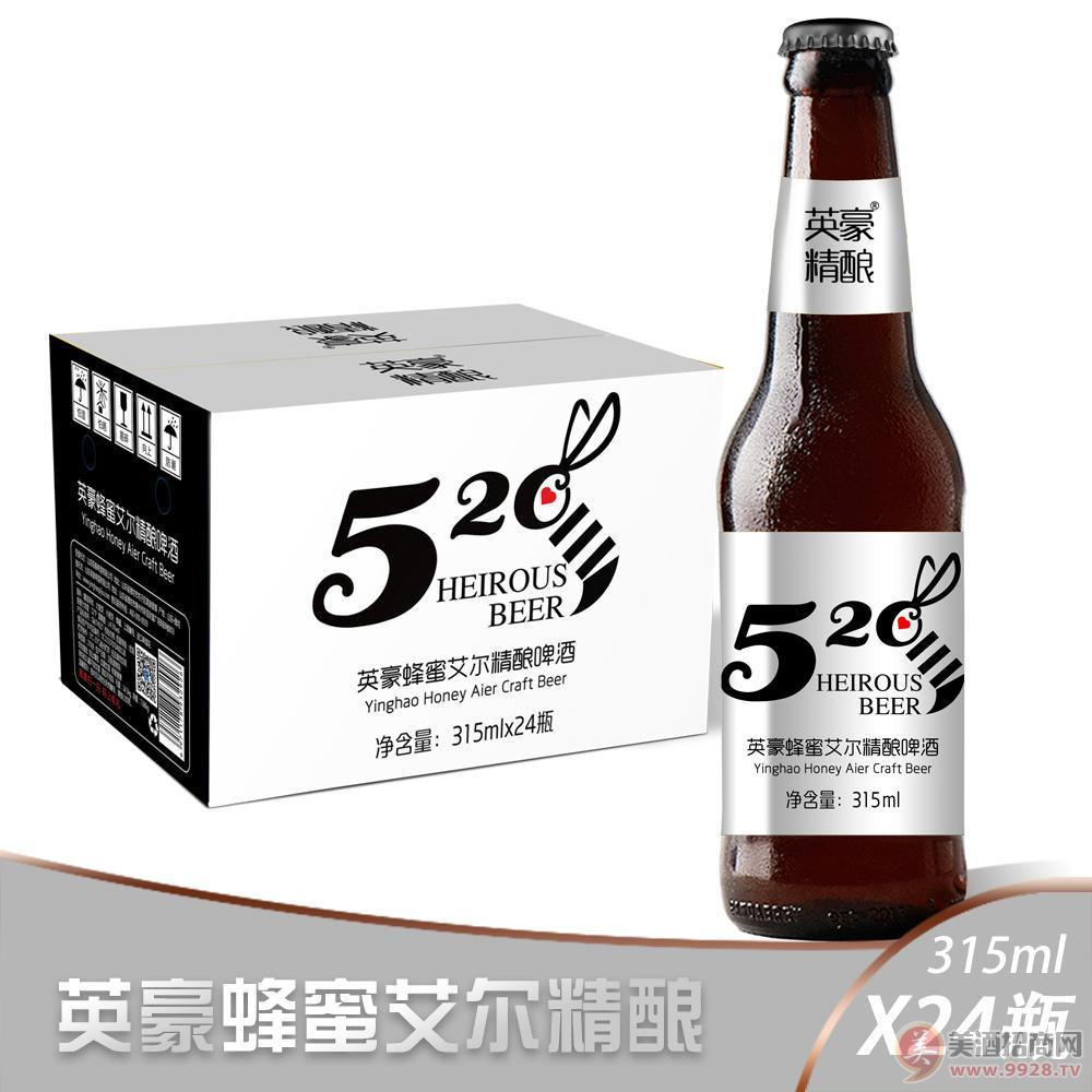 小酒馆专供啤酒 精酿啤酒供应