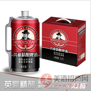 桂林精酿啤酒代理价格