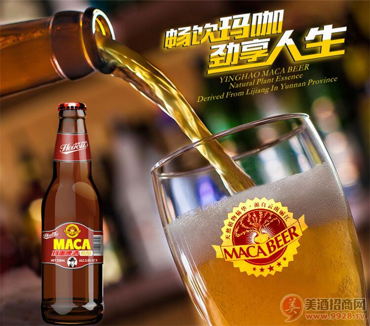��咖啤酒代理��r表
