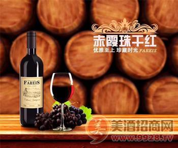 团购高档红酒 法瑞斯干红葡萄酒