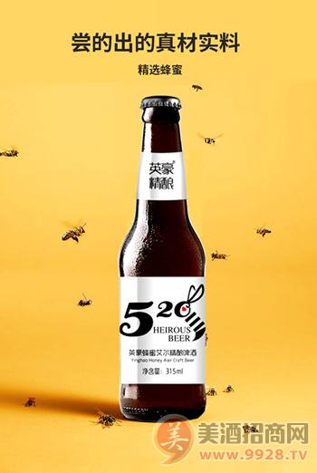 精酿啤酒浓度、酒精含量