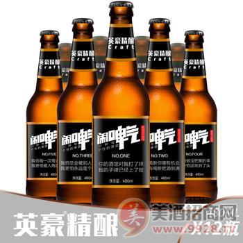精酿啤酒县级、市级代理费用