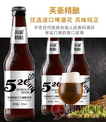 精酿啤酒代加工贴牌多少钱一吨?