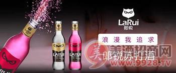 国内苏打酒品牌哪个好喝?