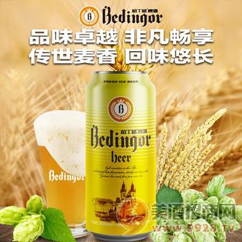 德��啤酒罐�b500ml�r格