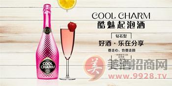 好喝的起泡酒品牌代理价格