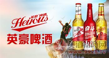 重庆啤酒供应商500ml瓶装