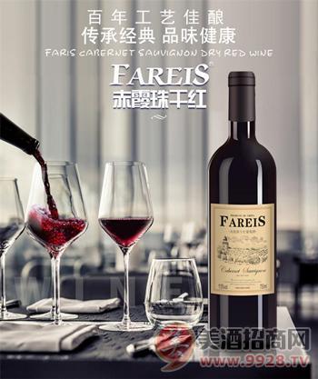 葡萄酒红酒代理就选法瑞斯干红