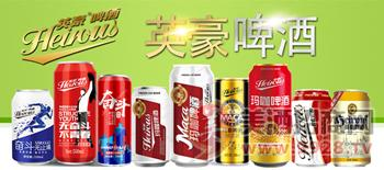 罐装啤酒厂家直供价格