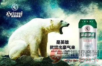 500ml罐装啤酒厂家批发价格