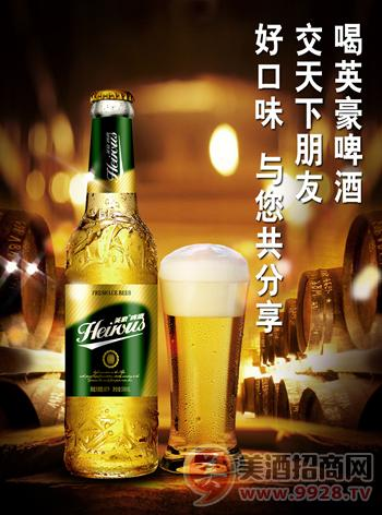 鞍山啤酒代理批发价格